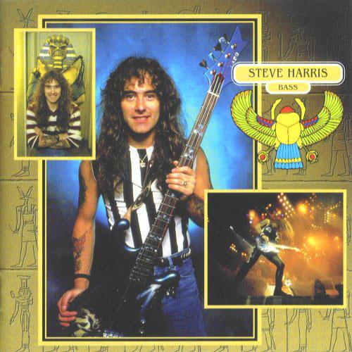 Steve - 1984