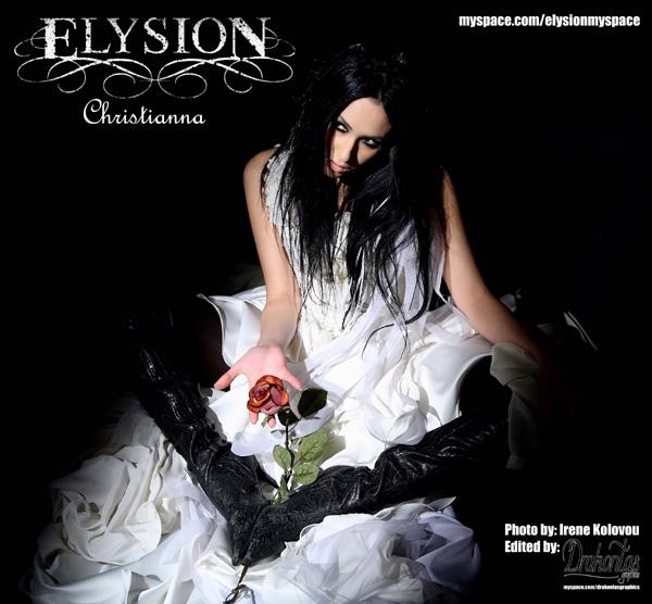 Elysion3.jpg