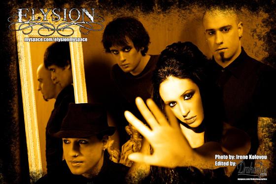 Elysion4.jpg