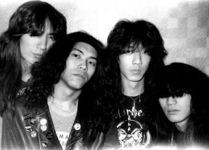 Sacrifice '87 - Japan