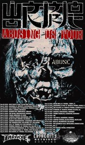 WORMROT U.S. TOUR