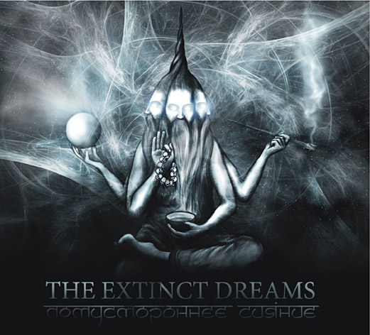 The Extinct Dreams (Digi)