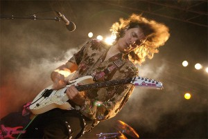 GUITAR LEGEND STEVE VAI