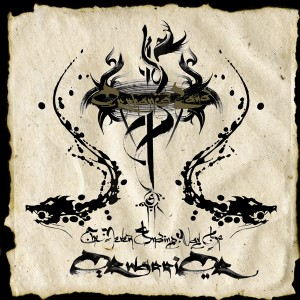 "ORPHANED LAND ""The Never Ending Way of ORwarriOR"""