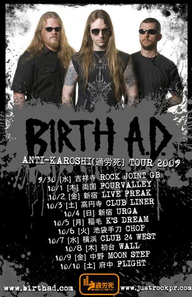 BirthAD Japan.jpg