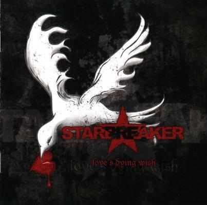cdstarbreak2.jpg